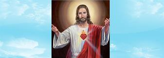 First Friday Outdoor Mass in honor of the Most Sacred Heart of Jesus (September 4, 2020 - 8:30AM)